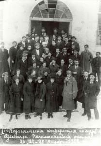 Педагогическа конференция на първоначалните учители от Пашмаклийска (Смолянска) околия (26-28 януари 1922 г.). На снимката личат Траян Златанов и Георги Николов