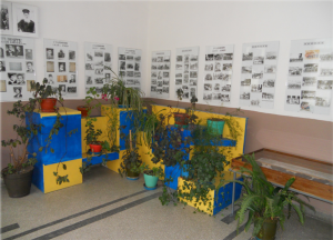 Исторически снимки - учители и ученици