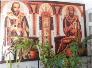 Св. Св. Кирил и Методий са на входа на училището